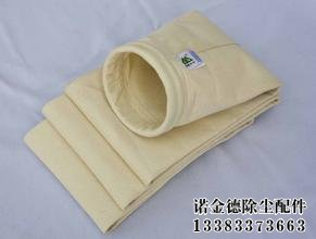 防水除尘布袋
