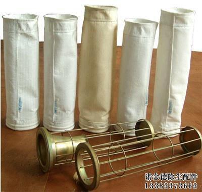 三防除尘布袋生产厂家