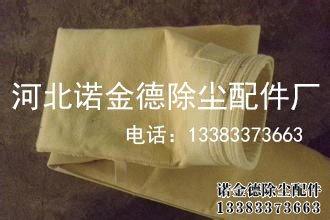 无碱玻璃纤维除尘布袋有什么特性?