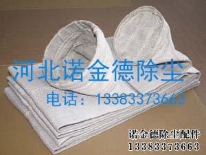玄武岩除尘布袋的工作原理