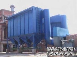 1吨锅炉除尘器原理