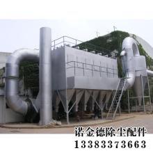 2吨锅炉除尘器