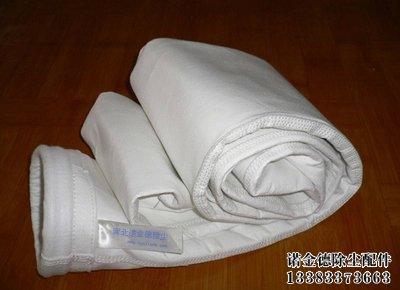 三防除尘布袋原理