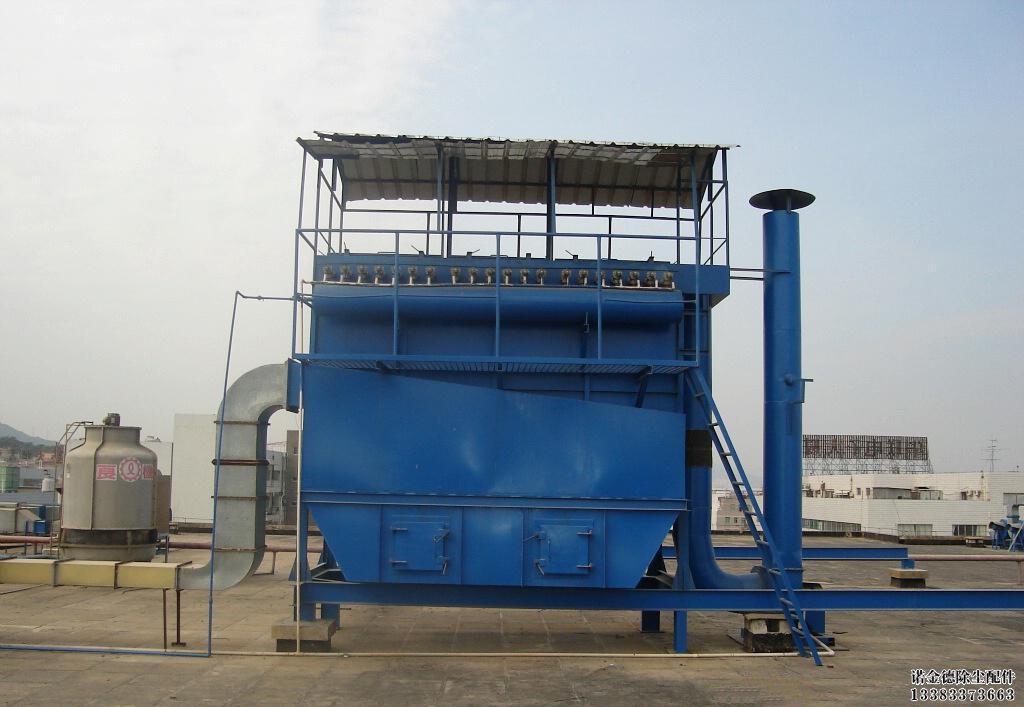 4吨锅炉除尘器