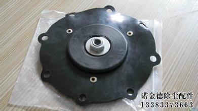 DMF-Y-25电磁脉冲阀膜片