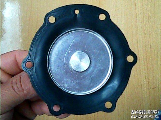 DMF-Y40S电磁脉冲阀膜片