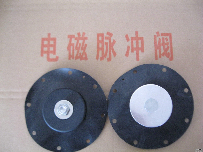 DMF-T-50S电磁脉冲阀膜片