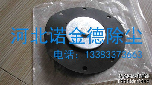 DMF-Y-62S电磁脉冲阀膜片