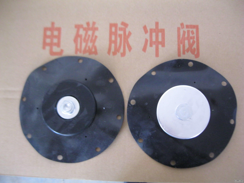 DMF-Y-70S电磁脉冲阀膜片