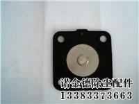 DMF-Z-25DD电磁脉冲阀膜片