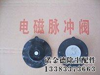 DMF-Z-45DD电磁脉冲阀膜片