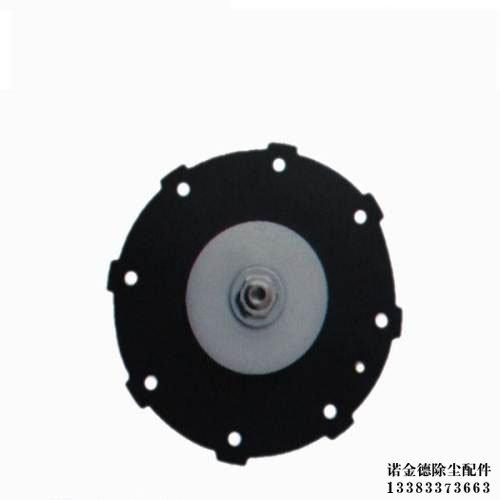 DMF-Z-62S电磁脉冲阀膜片