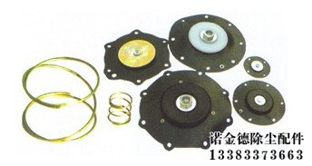 DMF-Z-102S电磁脉冲阀膜片