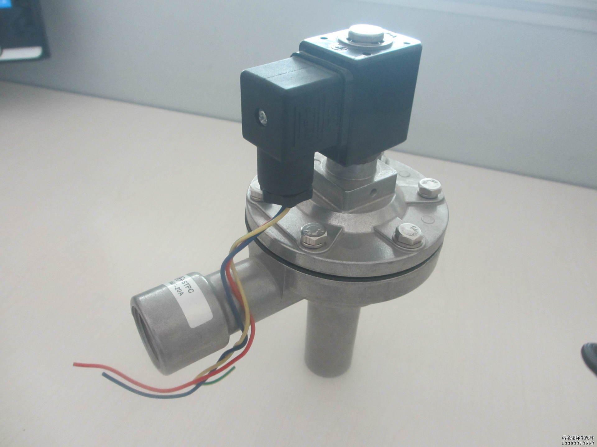 smf-y-76s脉冲电磁阀图片