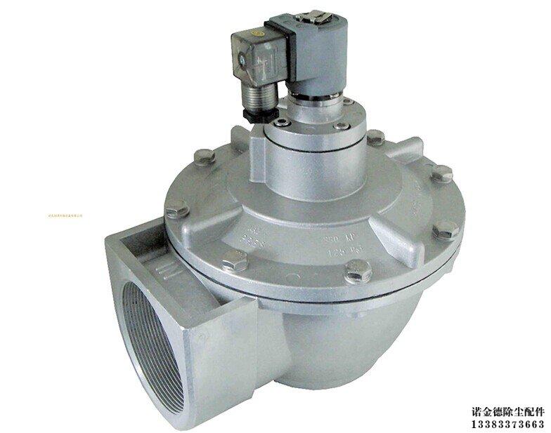 DMF-Z-25P电磁脉冲阀