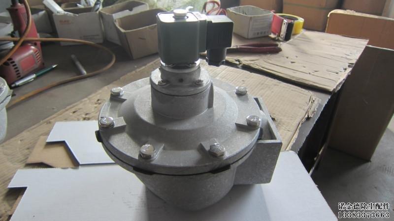 DMF-T-20电磁脉冲阀
