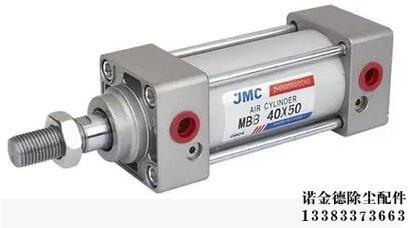 MS系列不锈钢气缸