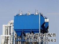 KWD/RD宽间距静电收尘器