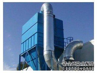 MDC、PDC煤磨防爆防静电除尘器