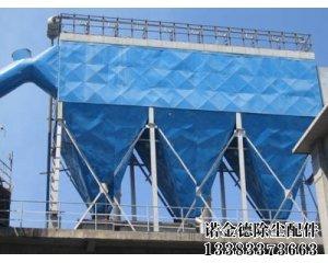 PPC(FMQDIII)型气箱式脉冲袋式收尘器