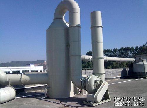 冲激式除尘器实验设备