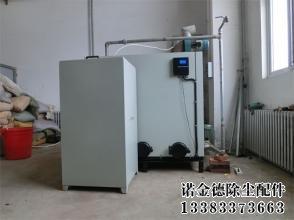 热水炉配套除尘器