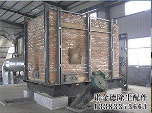 热风炉配套除尘器