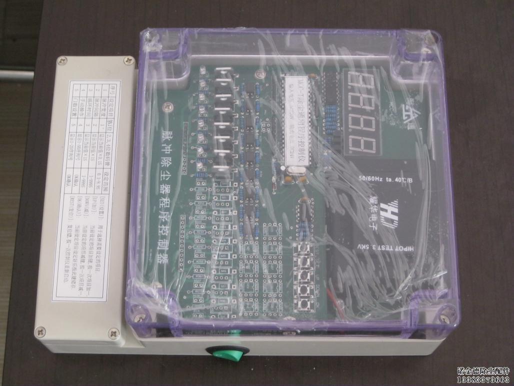 脉冲控制仪该怎么安装