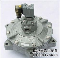 YMF-62电磁脉冲阀
