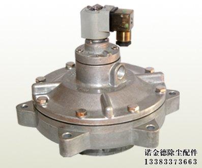 YMF-102电磁脉冲阀