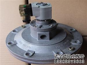 DYM-89电磁脉冲阀