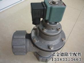 DMF-ZM电磁脉冲阀