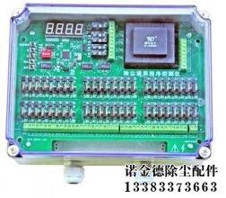 脉冲控制仪的操作及安装方法