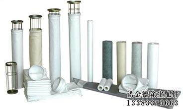 除尘器滤袋尺寸性能分析