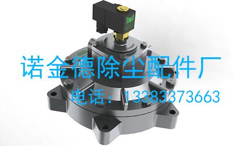 W-SP-EB型电磁脉冲阀